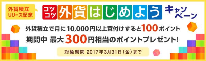 f:id:Sabuaka:20170116184748p:plain