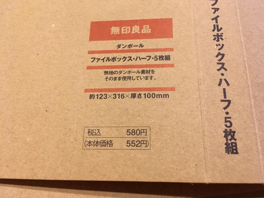 f:id:Sabuaka:20170327193238j:plain