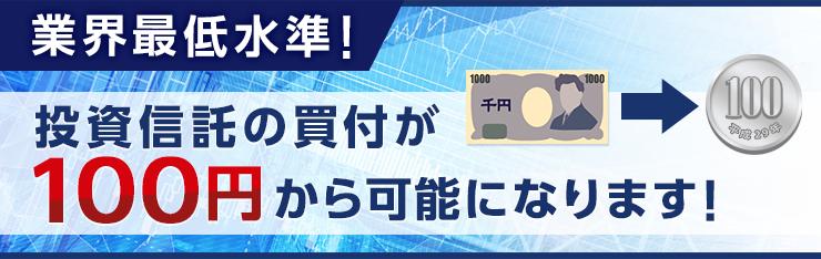 f:id:Sabuaka:20170525014729p:plain