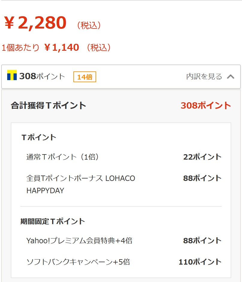 f:id:Sabuaka:20171006170527p:plain