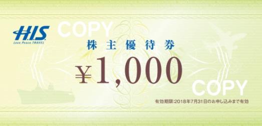 f:id:Sabuaka:20171012005757j:plain