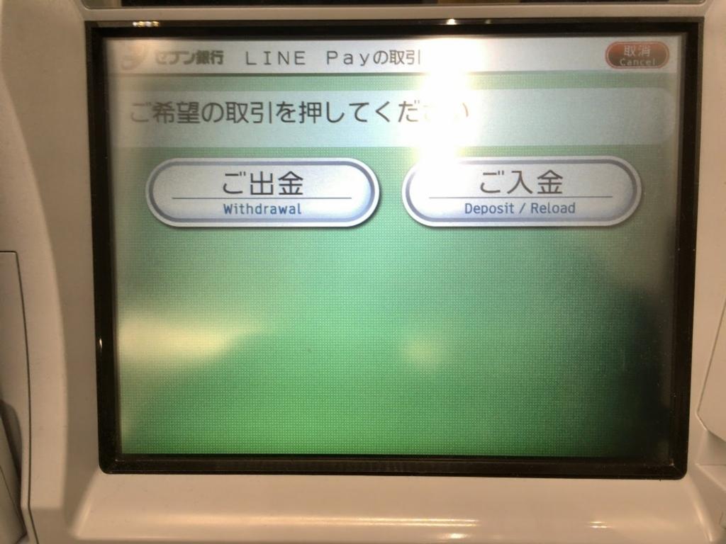 f:id:Sabuaka:20171025212810j:plain