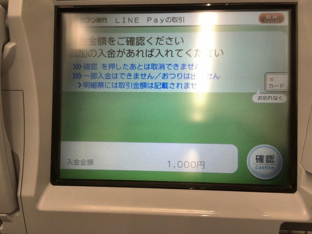 f:id:Sabuaka:20171025213159j:plain