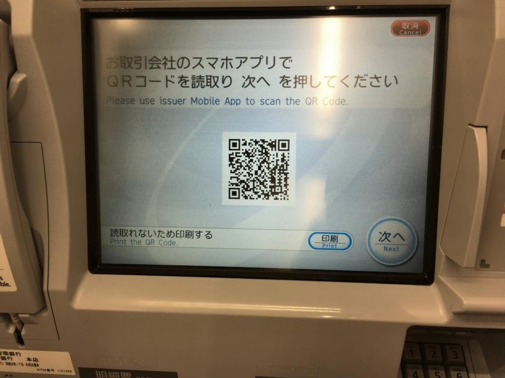 f:id:Sabuaka:20171101191230j:plain