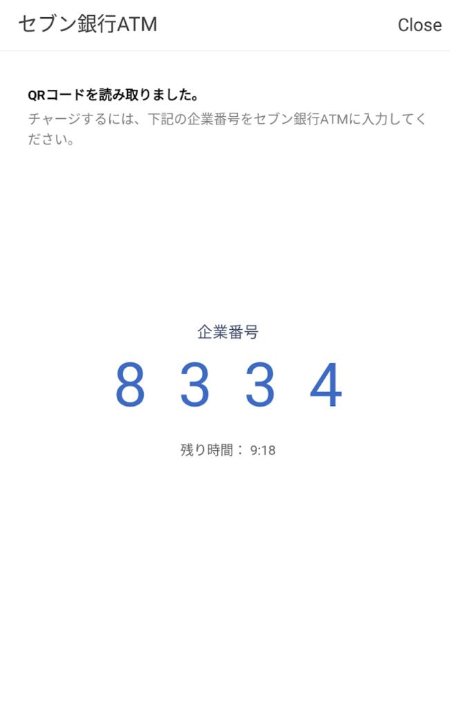 f:id:Sabuaka:20171101191348p:plain