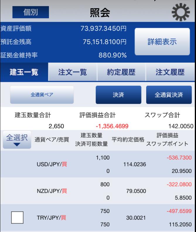 f:id:Sabuaka:20171112155845p:plain