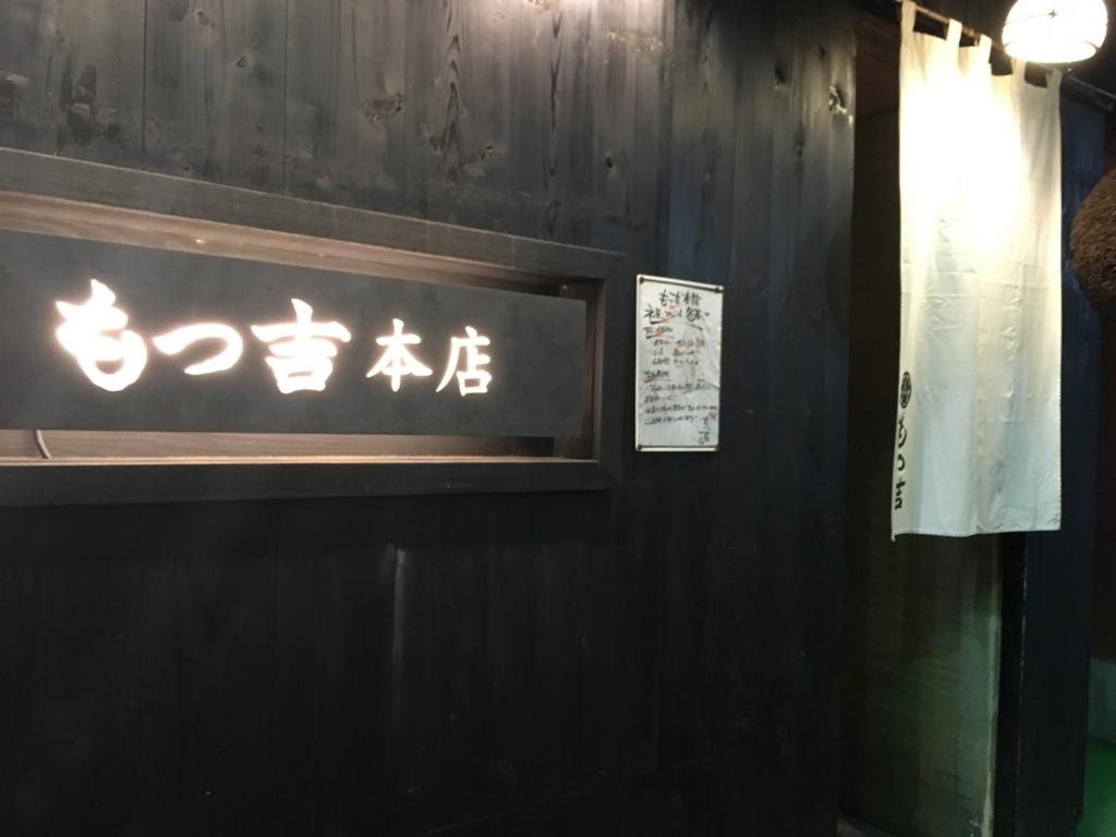 f:id:Sabuaka:20171112221114j:plain