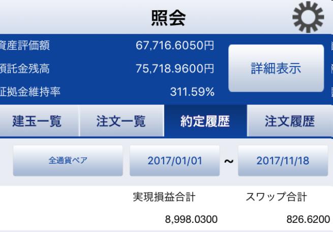 f:id:Sabuaka:20171120024341p:plain
