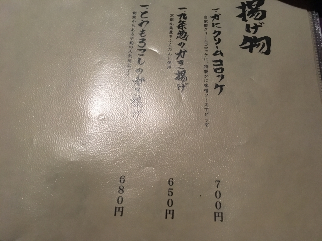 f:id:Sabuaka:20171121214234j:plain