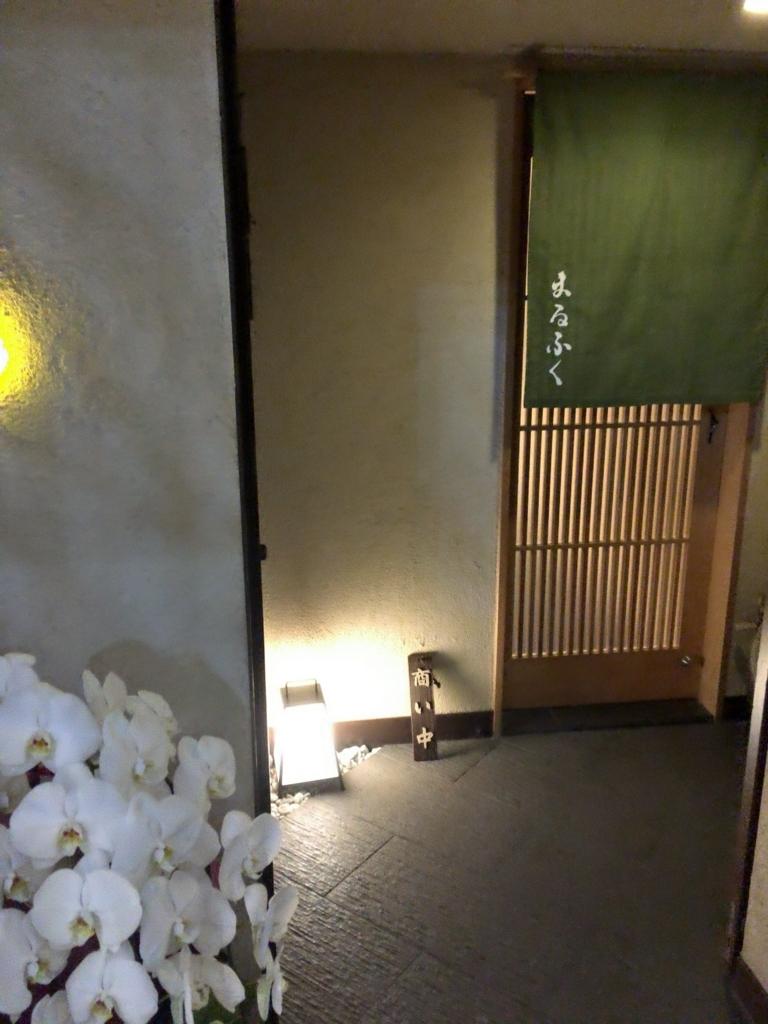 f:id:Sabuaka:20171130014705j:plain