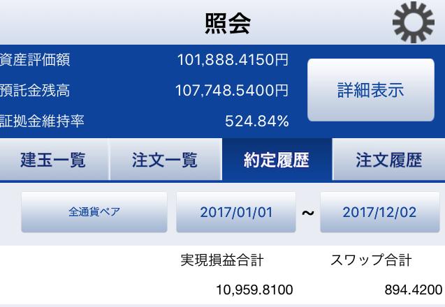 f:id:Sabuaka:20171202173203p:plain