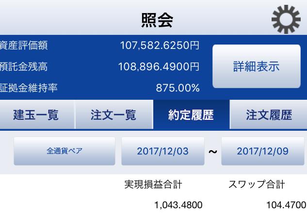 f:id:Sabuaka:20171210221248p:plain