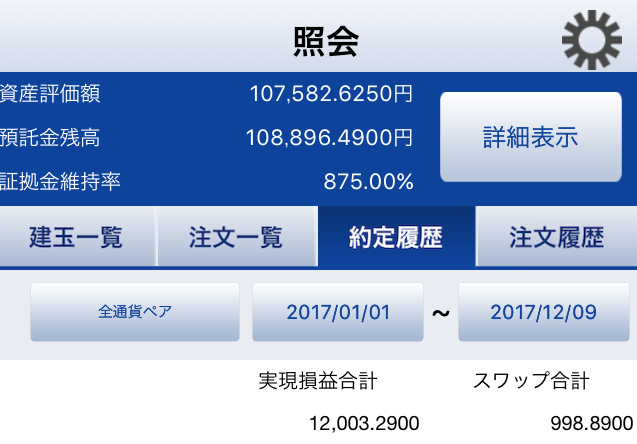f:id:Sabuaka:20171210221444p:plain