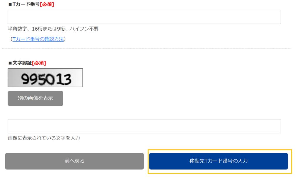 f:id:Sabuaka:20171220004842p:plain