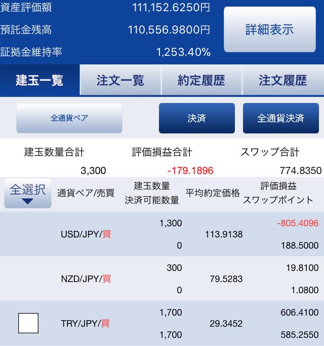 f:id:Sabuaka:20171223201855j:plain
