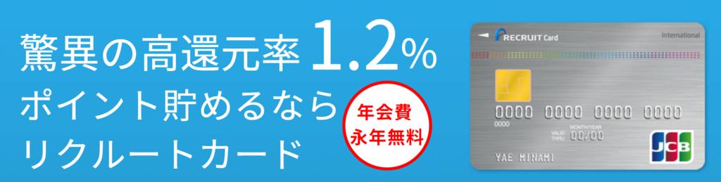 f:id:Sabuaka:20180118183641p:plain