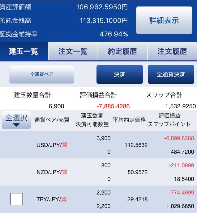 f:id:Sabuaka:20180121024028p:plain