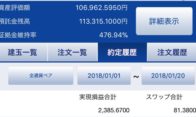 f:id:Sabuaka:20180121024725p:plain