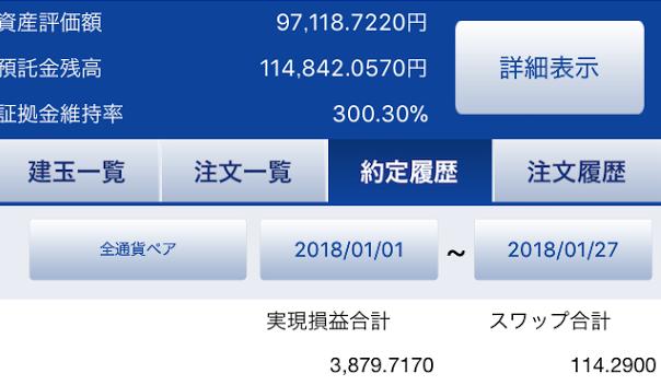 f:id:Sabuaka:20180127171435p:plain