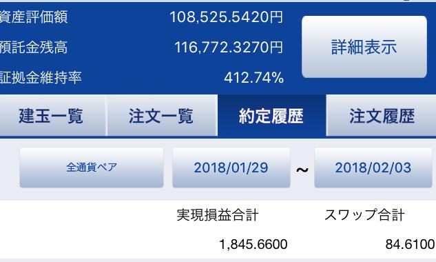 f:id:Sabuaka:20180203174553p:plain