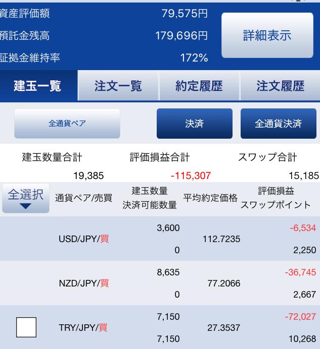 f:id:Sabuaka:20180811173353p:plain