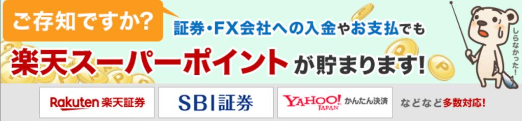 f:id:Sabuaka:20180831015659p:plain