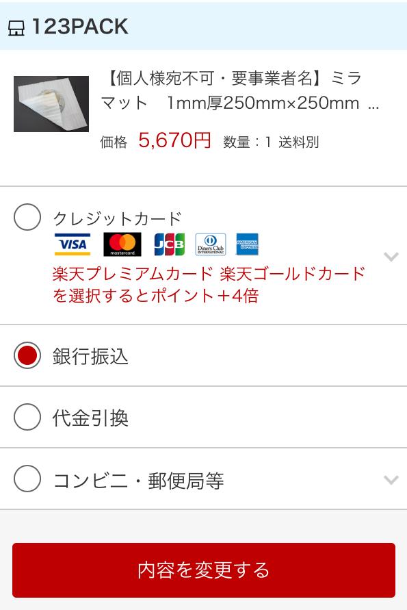 f:id:Sabuaka:20180903004551p:plain