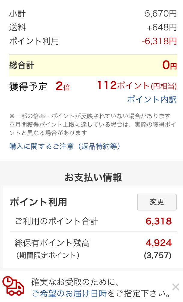 f:id:Sabuaka:20180903004905p:plain