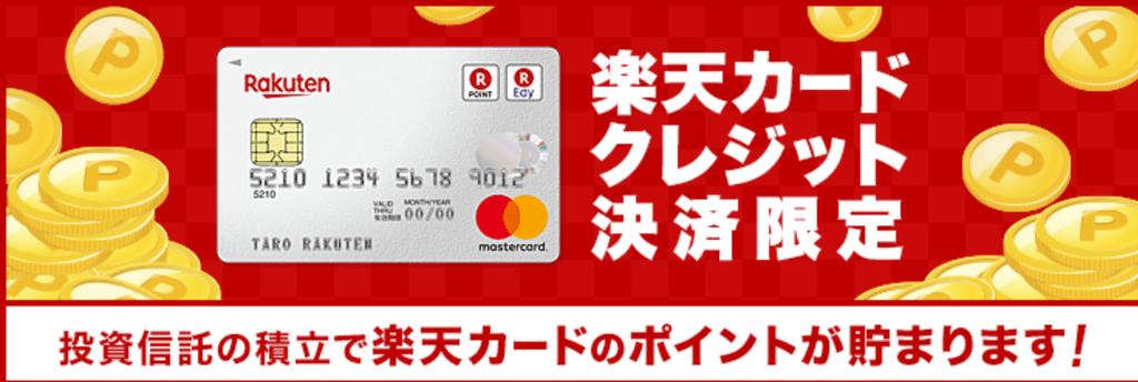 f:id:Sabuaka:20180906012904p:plain