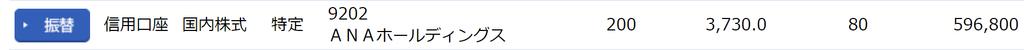 f:id:Sabuaka:20180906203513p:plain
