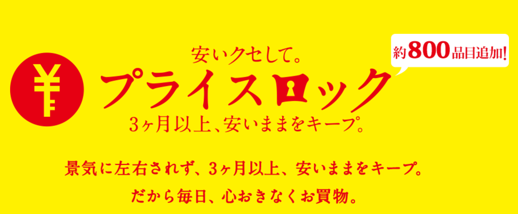 f:id:Sabuaka:20180906223814p:plain