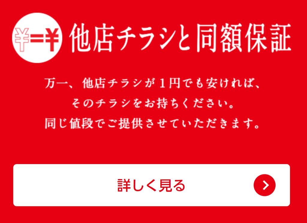 f:id:Sabuaka:20180906224245p:plain