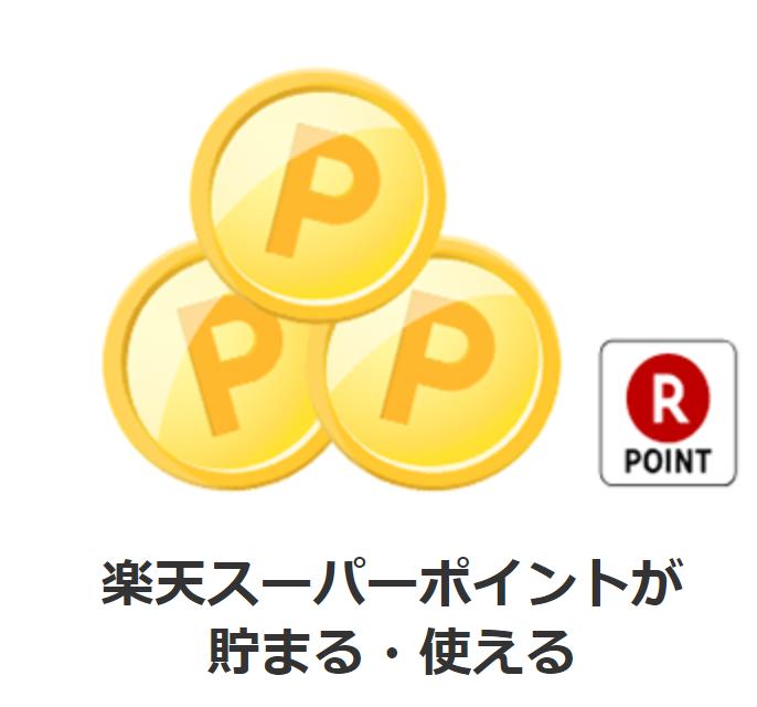 f:id:Sabuaka:20180907002052p:plain