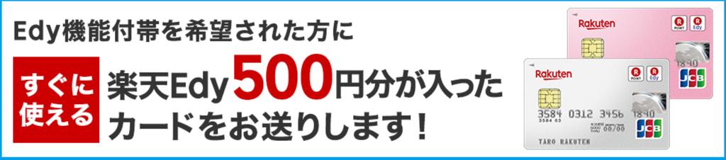 f:id:Sabuaka:20180913011113p:plain