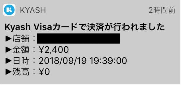 f:id:Sabuaka:20180919215759p:plain