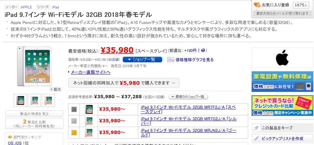 f:id:Sabuaka:20180927010228p:plain