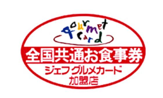 f:id:Sabuaka:20181012011858p:plain