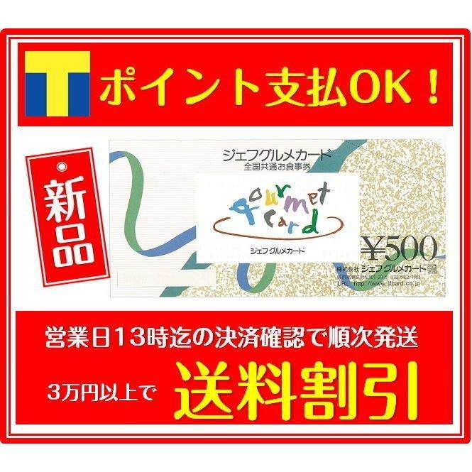 f:id:Sabuaka:20181012210224j:plain