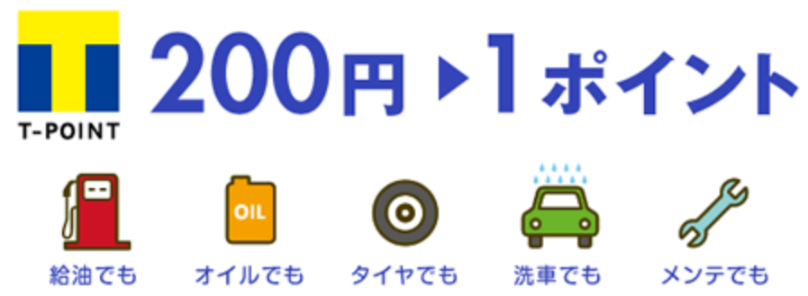 f:id:Sabuaka:20181016004630p:plain