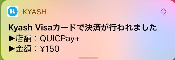 f:id:Sabuaka:20181018191356p:plain