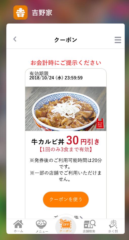 f:id:Sabuaka:20181019023926p:plain