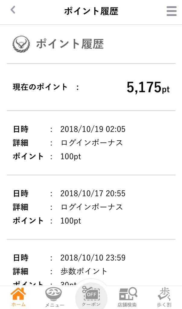 f:id:Sabuaka:20181019024512p:plain