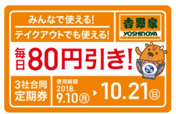f:id:Sabuaka:20181022003450p:plain