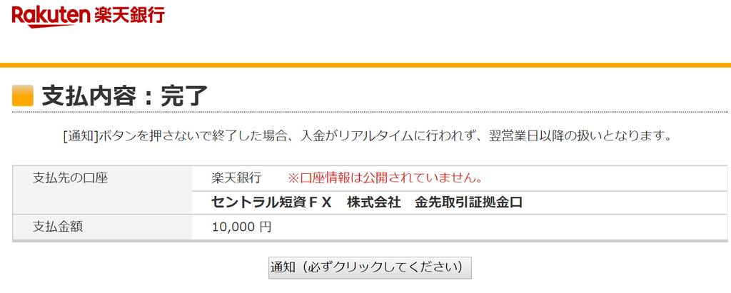 f:id:Sabuaka:20181109180122p:plain