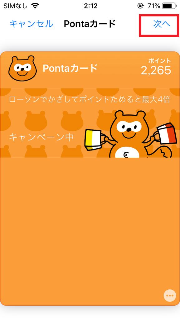 f:id:Sabuaka:20181112015238p:plain