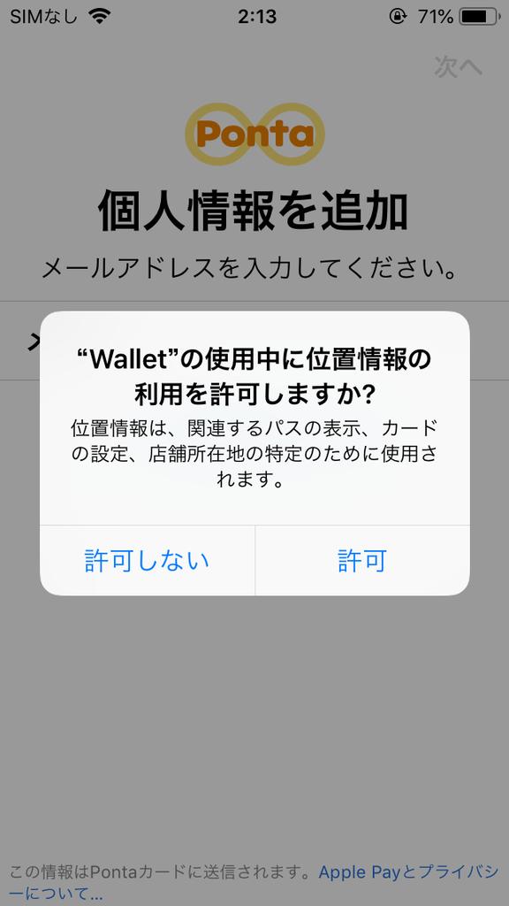 f:id:Sabuaka:20181112015325p:plain