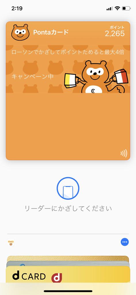 f:id:Sabuaka:20181112021955p:plain