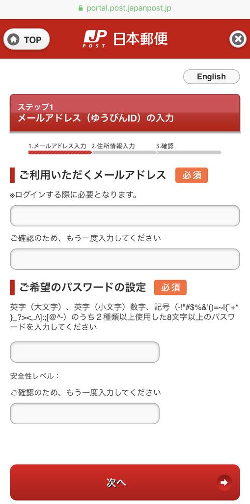 f:id:Sabuaka:20181123015727p:plain