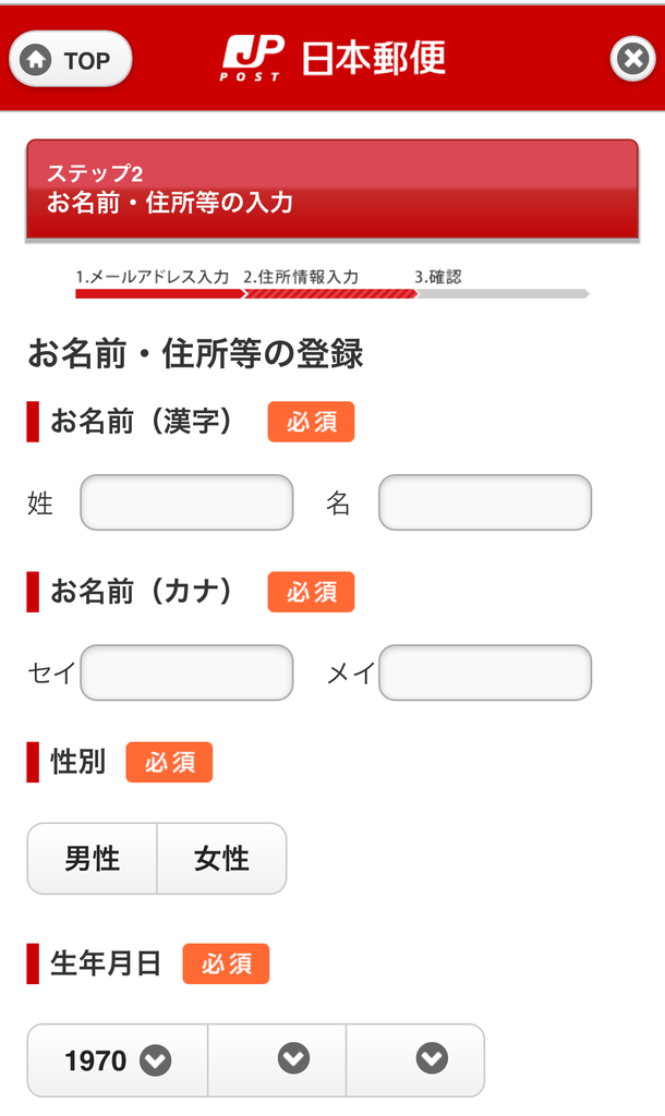 f:id:Sabuaka:20181123015852p:plain
