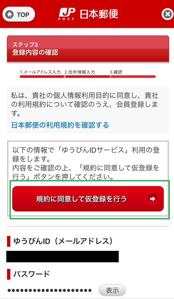 f:id:Sabuaka:20181123020033p:plain